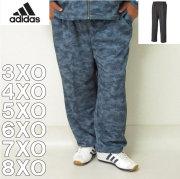 adidas-ウォームアップパンツ(メーカー取寄)3XO 4XO 5XO 6XO 7XO 8XO アディダス パンツ