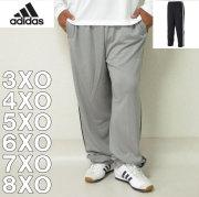 (11/30まで特別送料)adidas-スウェットパンツ(メーカー取寄)3XO 4XO 5XO 6XO 7XO 8XO アディダス スウェット