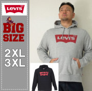 (本州四国九州送料無料)Levi's-プルパーカー(メーカー取寄)3L 4L 定番