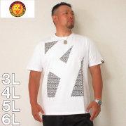 新日本プロレス- 棚橋弘至「A」 半袖 Tシャツ(メーカー取寄)3L 4L 5L 6L 8L 新日本プロレス