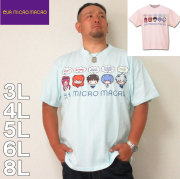 EVA MICRO MACRO- 半袖 Tシャツ(メーカー取寄)3L 4L 5L 6L 8L エヴァンゲリオン