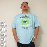 (4/30迄送料値下げ中)企業コラボTシャツ-モロッコヨーグルト半袖Tシャツ(メーカー取寄)3L 4L 5L 6L 8L 半袖 Tシャツ モロッコ ヨーグル