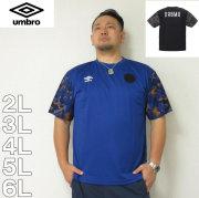 UMBRO-URA.グラフィック半袖Tシャツ(メーカー取寄)アンブロ 2L 3L 4L 5L 6L Tシャツ