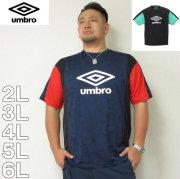 (5/31まで特別送料)UMBRO-アイスブラスト半袖Tシャツ(メーカー取寄)アンブロ 2L 3L 4L 5L 6L Tシャツ 冷却