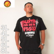 新日本プロレス- 内藤哲也「VALENTIA」 半袖 Tシャツ(メーカー取寄)3L 4L 5L 6L 8L 新日本プロレス