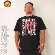 新日本プロレス- ジェイ・ホワイト「BREATHE」 半袖 Tシャツ(メーカー取寄)3L 4L 5L 6L 8L 新日本プロレス