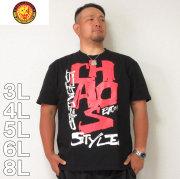 新日本プロレス- CHAOS「Strongest Style」 半袖 Tシャツ(メーカー取寄)3L 4L 5L 6L 8L 新日本プロレス
