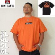 (7/31まで特別送料)BEN DAVIS-ベンディビスワッペン半袖Tシャツ(メーカー取寄)3L 4L 5L 6L ベンデイビス Tシャツ