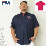 (4/30迄送料値下げ中)FILA GOLF-チドリエンボス半袖ポロシャツ(メーカー取寄)3L 4L 5L 6L フィラ ゴルフ ポロ スポーツ ジョギング