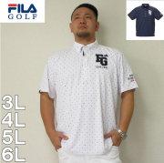 (4/30迄送料値下げ中)FILA GOLF-ドット柄半袖ポロシャツ(メーカー取寄)3L 4L 5L 6L フィラ ゴルフ ポロシャツ スポーツ ジョギング