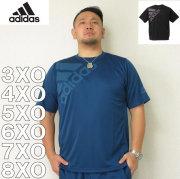 (5/31まで特別送料)adidas-ビッグロゴ半袖Tシャツ(メーカー取寄)3XO 4XO 5XO 6XO 7XO 8XO アディダス スポーツ ジョギング ドライ 半袖 Tシャツ
