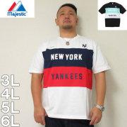 Majestic-半袖Tシャツ(メーカー取寄)3L 4L 5L 6L マジェスティック 野球 スポーツ ヤンキース 半袖 Tシャツ