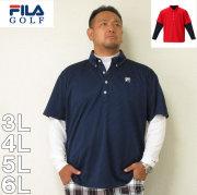 (12/31まで特別送料)FILA GOLF-半袖シャツ+インナーセット(メーカー取寄)3L 4L 5L 6L フィラゴルフ