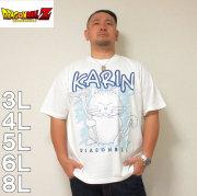 (4/30迄送料値下げ中)DRAGONBALL-カリン様半袖Tシャツ(メーカー取寄)3L 4L 5L 6L 8L 半袖 Tシャツ ドラゴンボール カリン