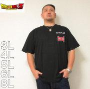 (4/30迄送料値下げ中)DRAGONBALL-レッドリボン軍ポケット付半袖Tシャツ(メーカー取寄)3L 4L 5L 6L 8L 半袖 Tシャツ ドラゴンボール