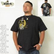 絡繰魂×北斗の拳-雲のジュウザ刺繍半袖Tシャツ(メーカー取寄)3L 4L 5L 6L 8L からくりたましい 絡繰魂 和柄