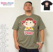 PeKo&PoKo-カラープリント半袖Tシャツ(メーカー取寄)3L 4L 5L 6L 8L キャラクター 男女に人気 ペコちゃん 部屋着 パジャマ ルームウェア リラックス