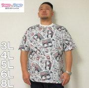 PeKo&PoKo-総柄プリント半袖Tシャツ(メーカー取寄)3L 4L 5L 6L 8L キャラクター 男女に人気 部屋着 パジャマ ルームウェア リラックス