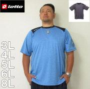 (6/30まで特別送料)LOTTO-DRY裏メッシュ杢半袖Tシャツ(メーカー取寄)3L 4L 5L 6L 8L ロット LOTTO ドライ 半袖 Tシャツ