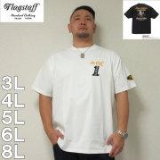 FLAGSTAFF×PEANUTS-スヌーピーコラボ半袖Tシャツ(メーカー取寄)3L 4L 5L 6L 8L スヌーピー 刺繍 キャラクター 半袖 Tシャツ 雑誌掲載