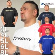 大きいサイズ メンズ Phiten-RAKUシャツSPORTSドライメッシュ半袖Tシャツ(メーカー取寄)3L 4L 5L 6L 8L ファイテン ドライ 半袖 Tシャツ