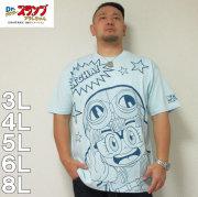 Dr.スランプアラレちゃん-半袖Tシャツ(メーカー取寄)3L 4L 5L 6L 8L キャラクター 男女に人気 部屋着 パジャマ ルームウェア リラックス