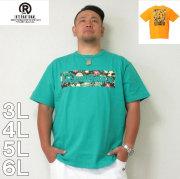 (7/31まで特別送料)RealBvoice-ボックスボタニカルロゴ半袖Tシャツ(メーカー取寄)3L 4L 5L 6L リアルビーボイス Tシャツ