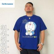 I'm Doraemon-半袖Tシャツ(メーカー取寄)3L 4L 5L 6L 8L キャラクター 部屋着 パジャマ ルームウェア リラックス 男女に人気