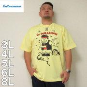I'm Doraemon-半袖Tシャツ(メーカー取寄)3L 4L 5L 6L 8L キャラクター ドラえもん ジャイアン 男女に人気 部屋着 パジャマ ルームウェア リラックス