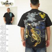 絡繰魂×銀河鉄道999-メーテル銀河半袖Tシャツ(メーカー取寄)からくりたましい 絡繰魂 和柄 半袖 Tシャツ 3L 4L 5L 6L 8L