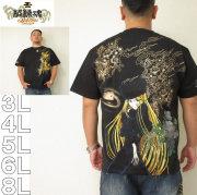 絡繰魂×銀河鉄道999-メーテル火炎牡丹半袖Tシャツ(メーカー取寄)からくりたましい 絡繰魂 和柄 半袖 Tシャツ 3L 4L 5L 6L 8L