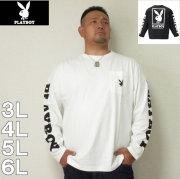 (11/30まで特別送料)PLAYBOY-天竺プリント長袖Tシャツ(メーカー取寄)3L 4L 5L 6L プレイボーイ 長袖 Tシャツ