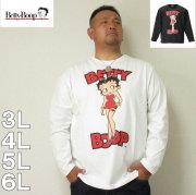 (11/30まで特別送料)BETTY BOOP-天竺プリント長袖Tシャツ(メーカー取寄)3L 4L 5L 6L ベティ 長袖 Tシャツ