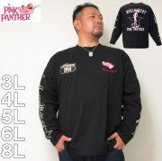 (2/3まで特別送料)PINK PANTHER×FLAGSTAFF-ピンクパンサー 長袖 Tシャツ(メーカー取寄)3L 4L 5L 6L 8L ピンクパンサー