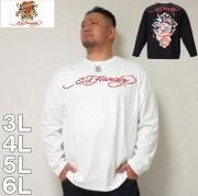 大きいサイズ メンズ Ed Hardy-天竺プリント長袖Tシャツ(メーカー取寄)3L 4L 5L 6L エドハーディ