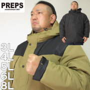 大きいサイズ メンズ PREPS-タスラン中綿切替ジャケット(メーカー取寄)プレップス 3L 4L 5L 6L 8L