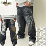 大きいサイズ メンズ 絡繰魂-龍刺繍五連ポケットパイソンデニムパンツ(メーカー取寄)からくりたましい 100 110 120 130 ジーンズ