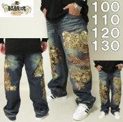大きいサイズ メンズ 絡繰魂-琥珀龍虎刺繍デニムパンツ(メーカー取寄)からくりたましい 100 110 120 130