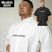 大きいサイズ メンズ MODISH GAZE-ブロード半袖シャツ(メーカー取寄)(モディッシュガゼ) /3L/4L/5L/6L