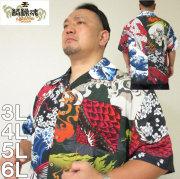 大きいサイズ メンズ 絡繰魂-クレイジー半袖オープンシャツ(メーカー取寄)からくりたましい/3L/4L/5L/6L/和柄/和風シャツ