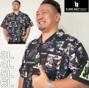 大きいサイズ メンズ b-one-soul-DUCK DUDE ストリートスナップ 半袖シャツ(メーカー取寄)ビーワンソウル/3L/4L/5L/6L