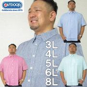 大きいサイズ メンズ OUTDOOR PRODUCTS-綿麻ダンガリー半袖シャツ(メーカー取寄)(アウトドア プロダクツ)/3L/4L/5L/6L/8L