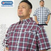 (本州四国九州送料無料)大きいサイズ メンズ OUTDOOR PRODUCTS-リップストップチェック半袖シャツ(メーカー取寄)(アウトドアプロダクツ)3L/4L/5L/6L/8L