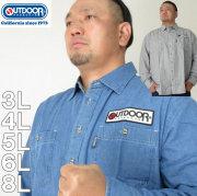 大きいサイズ メンズ OUTDOOR PRODUCTS-ワッペン付長袖ワークシャツ(メーカー取寄)アウトドア プロダクツ 3L 4L 5L 6L 8L