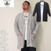 (本州送料無料)大きいサイズ メンズ launching pad-スラブリップルコーディガン+半袖Tシャツ(メーカー取寄)3L/4L/5L/6L