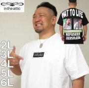 大きいサイズ メンズ in the attic-ガールズフォト 半袖 Tシャツ(メーカー取寄)(インジアティック) 3L/4L/5L/6L