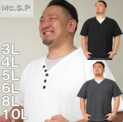 大きいサイズ メンズ Mc.S.P-フェイクレイヤード 半袖 Y ヘンリーネック Tシャツ(メーカー取寄)3L/4L/5L/6L/8L/10L