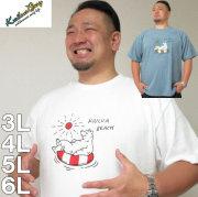 大きいサイズ メンズ kailua Bay-ナノテック加工パイル半袖Tシャツ(メーカー取寄)カイルアベイ/3L/4L/5L/6L