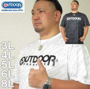 大きいサイズ メンズ OUTDOOR PRODUCTS-DRYメッシュ総柄半袖Tシャツ(メーカー取寄)(アウトドア プロダクツ)/3L/4L/5L/6L/8L/ドライ