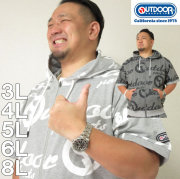 大きいサイズ メンズ OUTDOOR PRODUCTS-インレイ裏毛ロゴ柄半袖フルジップパーカー(メーカー取寄)アウトドア プロダクツ/3L/4L/5L/6L/8L/